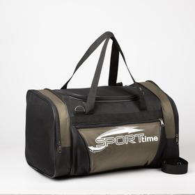 Сумка спортивная, 3 отдела на молниях, наружный карман, длинный ремень, цвет чёрный/хаки