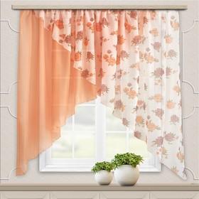 Комплект штор для кухни «Марианна», размер 300х160 см, цвет персик