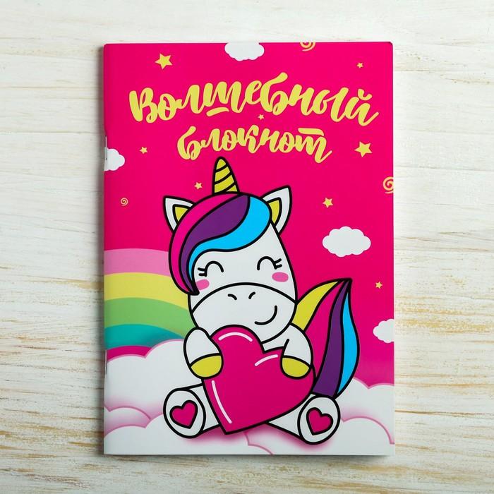 """Набор """"С Днём Рождения!"""": творческий блокнот. настольная игра - фото 25874899"""