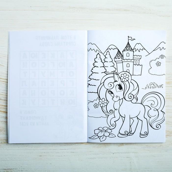 """Набор """"С Днём Рождения!"""": творческий блокнот. настольная игра - фото 25874900"""