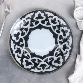 Dining plate 30 cm