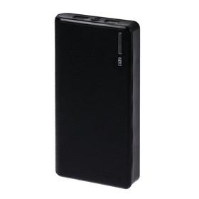 Внешний аккумулятор LuazON, 15600 мАч, 2 USB, 1/2 А, фонарик, чёрный