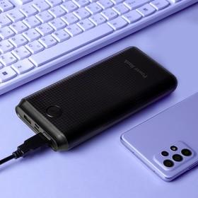 Внешний аккумулятор LuazON, 20000 мАч, 2 USB, 1/2 А, индикатор зарядки, чёрный