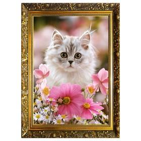 Алмазная мозаика «Очаровашка» 29,5×20,5 см, 25 цветов