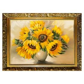 Алмазная мозаика «Букетик солнца» 29,5×20,5 см, 25 цветов