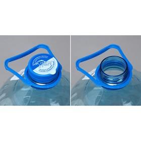 ПЭТ-бутыль, 10 л, с ручкой - фото 7415227