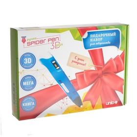 Подарочный набор, 3D ручка + трафарет + пластик PLA 10 цветов по 10 м (голубой светящийся)
