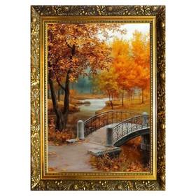 Алмазная мозаика «Краски осени» 29,5×20,5 см, 25 цветов