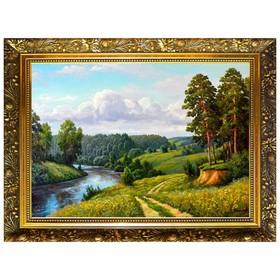 Алмазная мозаика «Красоты природы» 29,5×20,5 см, 25 цветов