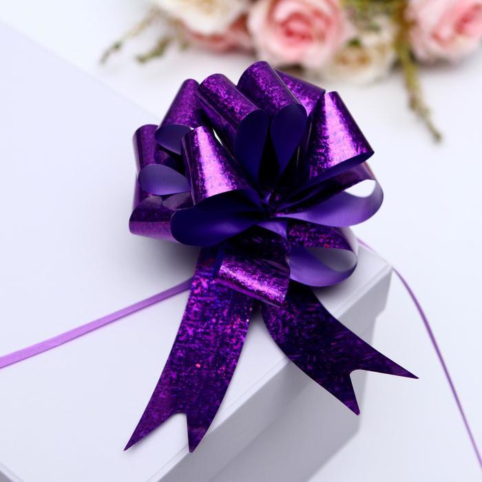 Бант-шар №3 голография, цвет фиолетовый