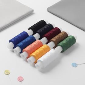 Set of threads 40/2 200m (10pcs) MIX