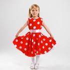 """Платье для танцев """"Стиляги"""", красное в горох, рост 134-140 см"""
