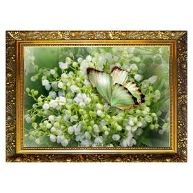 Алмазная мозаика «Весенняя радость» 29,5×20,5 см, 25 цветов