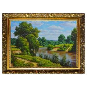 Алмазная мозаика «Живописное местечко» 29,5×20,5 см, 25 цветов