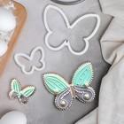 "Набор форм ""Бабочки"", 2 шт, цвет белый"