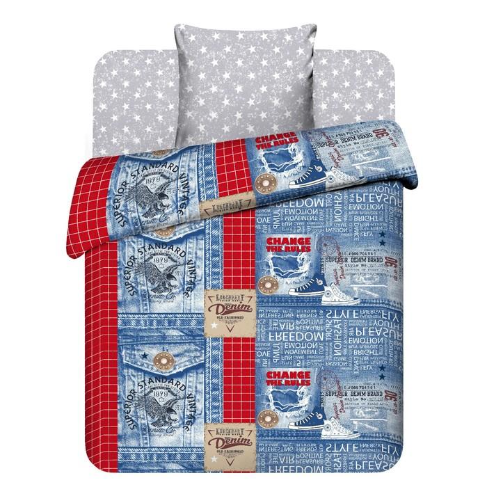 Детское постельное бельё 1,5сп «Твой стиль» Джинса, 145х215, 150х214, 70х70см - фото 105558067