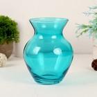 Vase Turquoise d-8.5 cm, 11h14,5cm