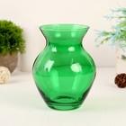 Vase Green d-8.5 cm, 11h14,5cm