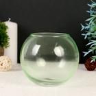 """Vase """"Oliva light"""" d-7.5 cm 11,5x10,5cm"""