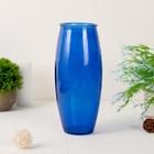"""Vase """"Cobalt"""" d-7cm, 9,5х23,5cm"""
