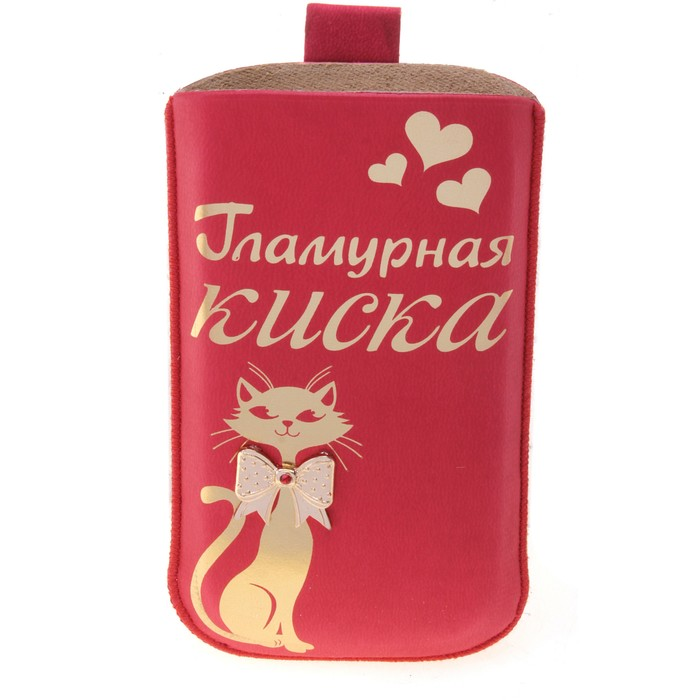 """Чехол для телефона """"Гламурная киска"""""""