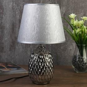 Лампа настольная 7555092TL/1 E14 40Вт серебро 21х21х32 см
