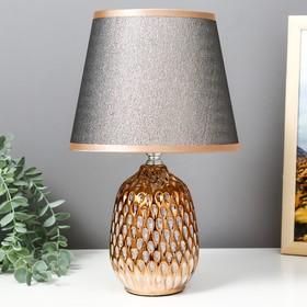 Лампа настольная 7555093TL/1 E14 40Вт золото 21х21х32 см