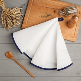 Towel round white with blue. edging, 100% cotton, 160 g/m2 waffle fabric