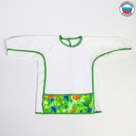 "Рубашка-фартук для кормления ""Витоша"", арт.6119, микрофибра/ПВХ"