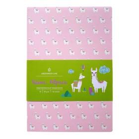 Ежедневник недатированный А5, 136 листов Greenwich Line Vision. Alpaca, искусственная кожа, тонированный блок, цветной срез
