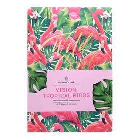 Ежедневник недатированный А5, 136 листов Greenwich Line Vision. Tropicalbirds, искусственная кожа, тонированный блок, цветной срез