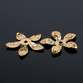 Шапочки для бусин (набор 20шт) СМ-067, 3х16 мм, цвет золото