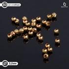 Кримп (зажимная бусина) СМ-379 (набор 30шт), 3,2мм, цвет золото