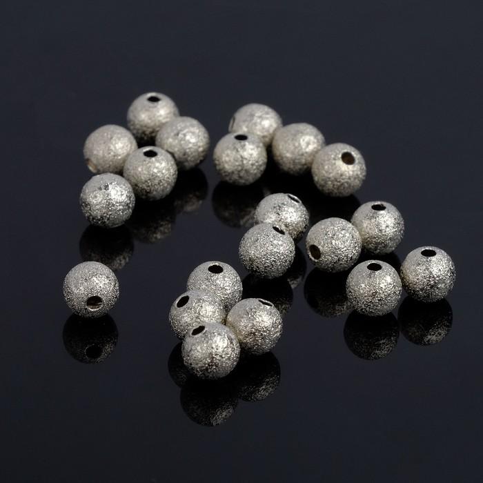 Кримп (зажимная бусина) СМ-434-3 (набор 20шт), 6мм, цвет серебро - фото 403465