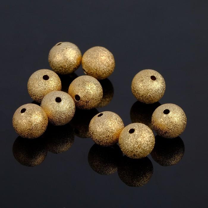 Кримп (зажимная бусина) СМ-434-5 (набор 10шт), 10мм, цвет золото
