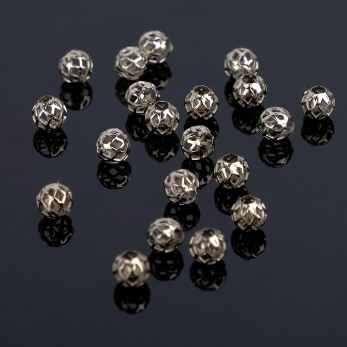 Кримп (зажимная бусина) СМ-394 (набор 20шт), 5мм, цвет серебро - фото 2125825