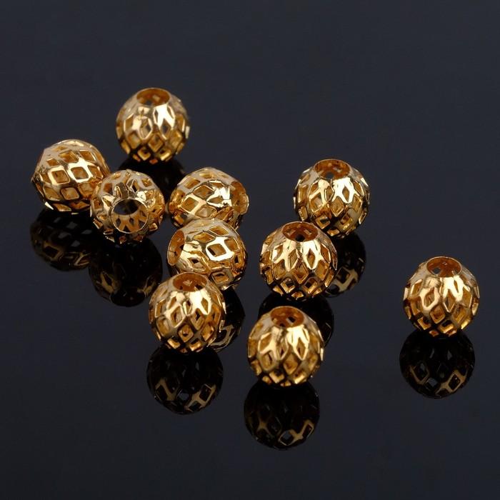Кримп (зажимная бусина) СМ-396 (набор 10шт), 8мм, цвет золото - фото 697895