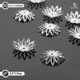 Шапочки для бусин (набор 10шт) СМ-034, 5х20 мм, цвет серебро
