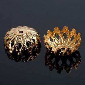 Шапочки для бусин (набор 10шт) СМ-041, 5х12 мм, цвет золото