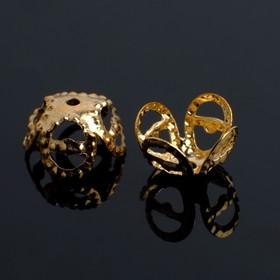 Bead caps (set of 20pcs) SM-050, color gold