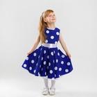 """Платье для танцев """"Стиляги"""", синее в горох, рост 134-140 см"""