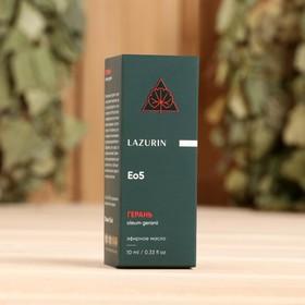 Эфирное масло Герани в индивидуальной упаковке 10 мл - фото 1399486