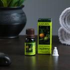 """Эфирное масло """"Грейпфрутовое"""" в индивидуальной упаковке, 10 мл - фото 1635017"""