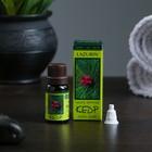 """Эфирное масло """"Кедровое"""" в индивидуальной упаковке, 10 мл - фото 1635020"""