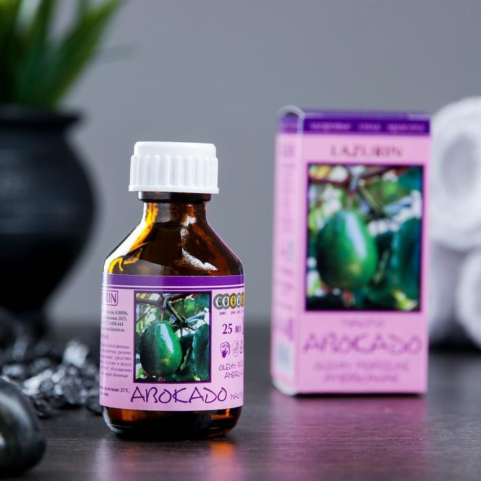 """Жирное масло """"Авокадо"""" в индивидуальной упаковке, 25мл"""