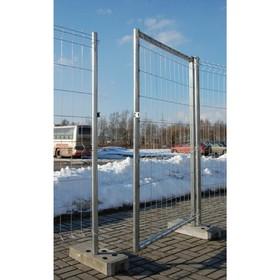 Калитка 1,95х1,0м 3,3мм GL временное ограждение на бетонном основании цинк яч. 200х100, шт