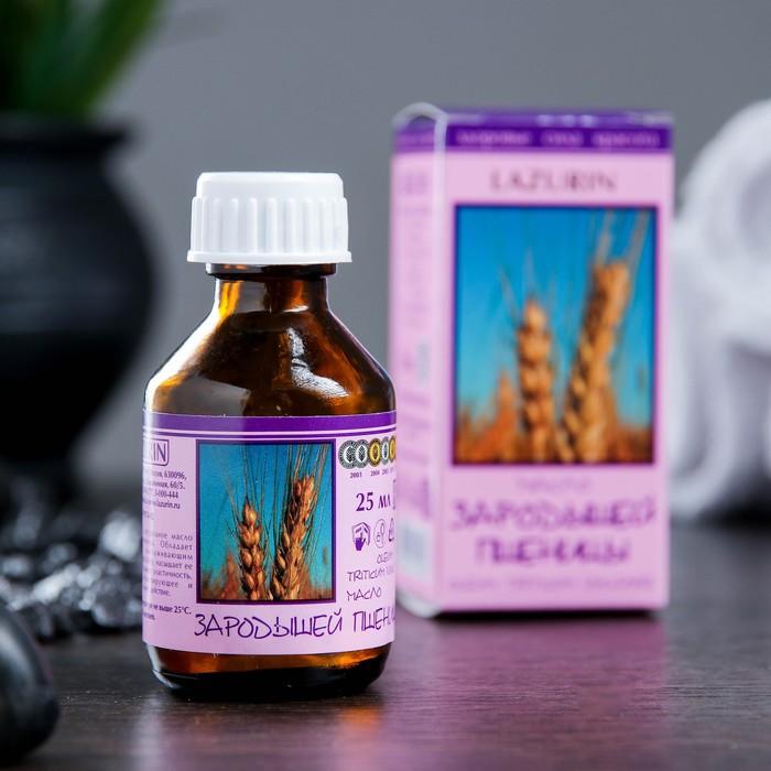"""Жирное масло """"Зародышей пшеницы"""" в индивидуальной упаковке, 25мл"""