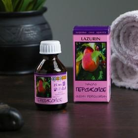 """Жирное масло """"Персиковое"""" в индивидуальной упаковке, 25мл"""
