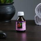 """Жирное масло """"Персиковое"""" в индивидуальной упаковке, 25мл - фото 1635083"""