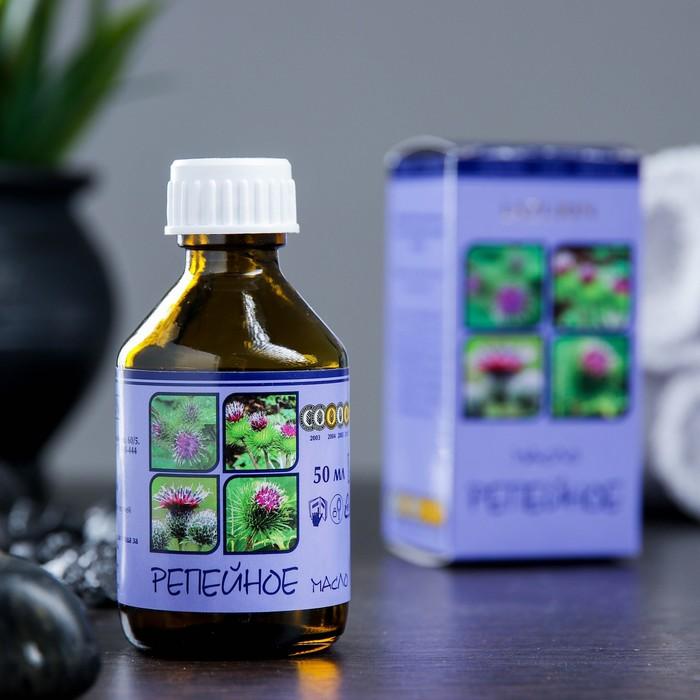 """Жирное масло """"Репейное"""" в индивидуальной упаковке, 50мл"""